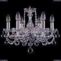 1402/6/141/Ni/Balls Хрустальная подвесная люстра Bohemia Ivele Crystal
