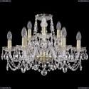 1402/6+3/195/G Хрустальная подвесная люстра Bohemia Ivele Crystal (Богемия)