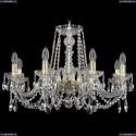 1402/8/240/G Хрустальная подвесная люстра Bohemia Ivele Crystal