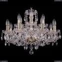 1402/8+4/195/G Хрустальная подвесная люстра Bohemia Ivele Crystal