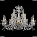 1402/8+4/240/G Хрустальная подвесная люстра Bohemia Ivele Crystal (Богемия)