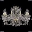 1406/10/195/G Хрустальная подвесная люстра Bohemia Ivele Crystal (Богемия)