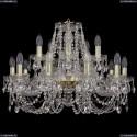 1406/10+5/240 Хрустальная подвесная люстра Bohemia Ivele Crystal (Богемия)