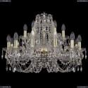1406/12+6/240/G Хрустальная подвесная люстра Bohemia Ivele Crystal