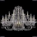 1406/12+6/300/G Хрустальная подвесная люстра Bohemia Ivele Crystal
