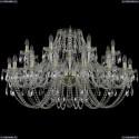 1406/16+8/400/G Хрустальная подвесная люстра Bohemia Ivele Crystal (Богемия)