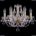 1406/6/141/G/Balls Хрустальная подвесная люстра Bohemia Ivele Crystal