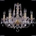 1406/6/195/G Хрустальная подвесная люстра Bohemia Ivele Crystal (Богемия)