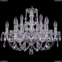 1406/6+3/195/Ni Хрустальная подвесная люстра Bohemia Ivele Crystal