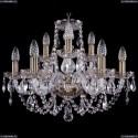 1406/6+3/195/Pa Хрустальная подвесная люстра Bohemia Ivele Crystal
