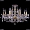 1406/8/195/G Хрустальная подвесная люстра Bohemia Ivele Crystal (Богемия)