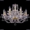 1406/8+4/195/G/Balls Хрустальная подвесная люстра Bohemia Ivele Crystal (Богемия)