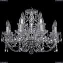 1406/8+4/195/Ni Хрустальная подвесная люстра Bohemia Ivele Crystal