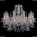 1411/10/195/G/Balls Хрустальная подвесная люстра Bohemia Ivele Crystal (Богемия)