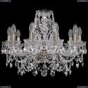 1411/10/195/Pa Хрустальная подвесная люстра Bohemia Ivele Crystal