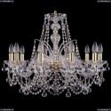 1411/10/240/G/Balls Хрустальная подвесная люстра Bohemia Ivele Crystal