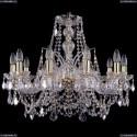 1411/10/240/G/Leafs Хрустальная подвесная люстра Bohemia Ivele Crystal