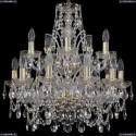 1411/10+5/195/2d/G Хрустальная подвесная люстра Bohemia Ivele Crystal