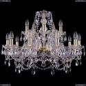1411/10+5/240/G Хрустальная подвесная люстра Bohemia Ivele Crystal