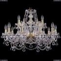 1411/10+5/240/G/Balls Хрустальная подвесная люстра Bohemia Ivele Crystal