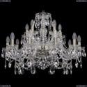 1411/10+5/240/Pa Хрустальная подвесная люстра Bohemia Ivele Crystal