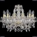 1411/12/195/G Хрустальная подвесная люстра Bohemia Ivele Crystal (Богемия)