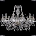 1411/12/300/Pa Хрустальная подвесная люстра Bohemia Ivele Crystal