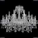 1411/12+6/300/Ni Хрустальная подвесная люстра Bohemia Ivele Crystal