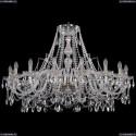 1411/16/400/Pa Хрустальная подвесная люстра Bohemia Ivele Crystal