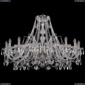 1411/16/400/Pa Хрустальная подвесная люстра Bohemia Ivele Crystal (Богемия)