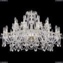 1411/16+8/360/G Хрустальная подвесная люстра Bohemia Ivele Crystal