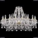 1411/20/360/G Хрустальная подвесная люстра Bohemia Ivele Crystal (Богемия)