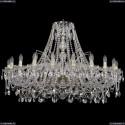 1411/20/400/G Хрустальная подвесная люстра Bohemia Ivele Crystal