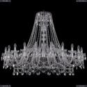 1411/24/530/Ni Хрустальная подвесная люстра Bohemia Ivele Crystal