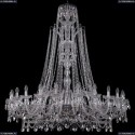 1411/24/530/XL-163/Ni Хрустальная подвесная люстра Bohemia Ivele Crystal
