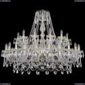 1411/24+12/460/G Хрустальная подвесная люстра Bohemia Ivele Crystal