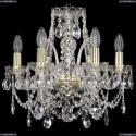 1411/6/141/G Хрустальная подвесная люстра Bohemia Ivele Crystal