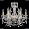 1411/6/160/G Хрустальная подвесная люстра Bohemia Ivele Crystal