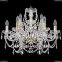 1411/6+3/195/G Хрустальная подвесная люстра Bohemia Ivele Crystal