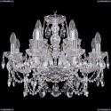 1411/8+4/195/Ni Хрустальная подвесная люстра Bohemia Ivele Crystal