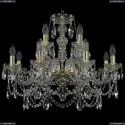 1411/8+4/240/G Хрустальная подвесная люстра Bohemia Ivele Crystal