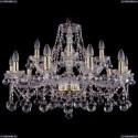 1413/10+5/300/G/Balls Хрустальная подвесная люстра Bohemia Ivele Crystal