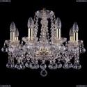 1413/8/165/G/Balls Хрустальная подвесная люстра Bohemia Ivele Crystal (Богемия)