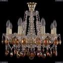 1413/8/165/G/K711 Хрустальная подвесная люстра Bohemia Ivele Crystal