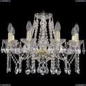1413/8/200/G Хрустальная подвесная люстра Bohemia Ivele Crystal (Богемия)