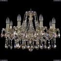 1413/8/200/G/M701 Хрустальная подвесная люстра Bohemia Ivele Crystal