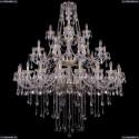 1415/20+10+5/530/3d/G Большая хрустальная подвесная люстра Bohemia Ivele Crystal