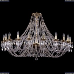 1606/20/460/GB Хрустальная подвесная люстра Bohemia Ivele Crystal