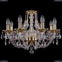 1606/8/195/G Хрустальная подвесная люстра Bohemia Ivele Crystal