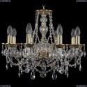 1611/8/195/GB Хрустальная подвесная люстра Bohemia Ivele Crystal